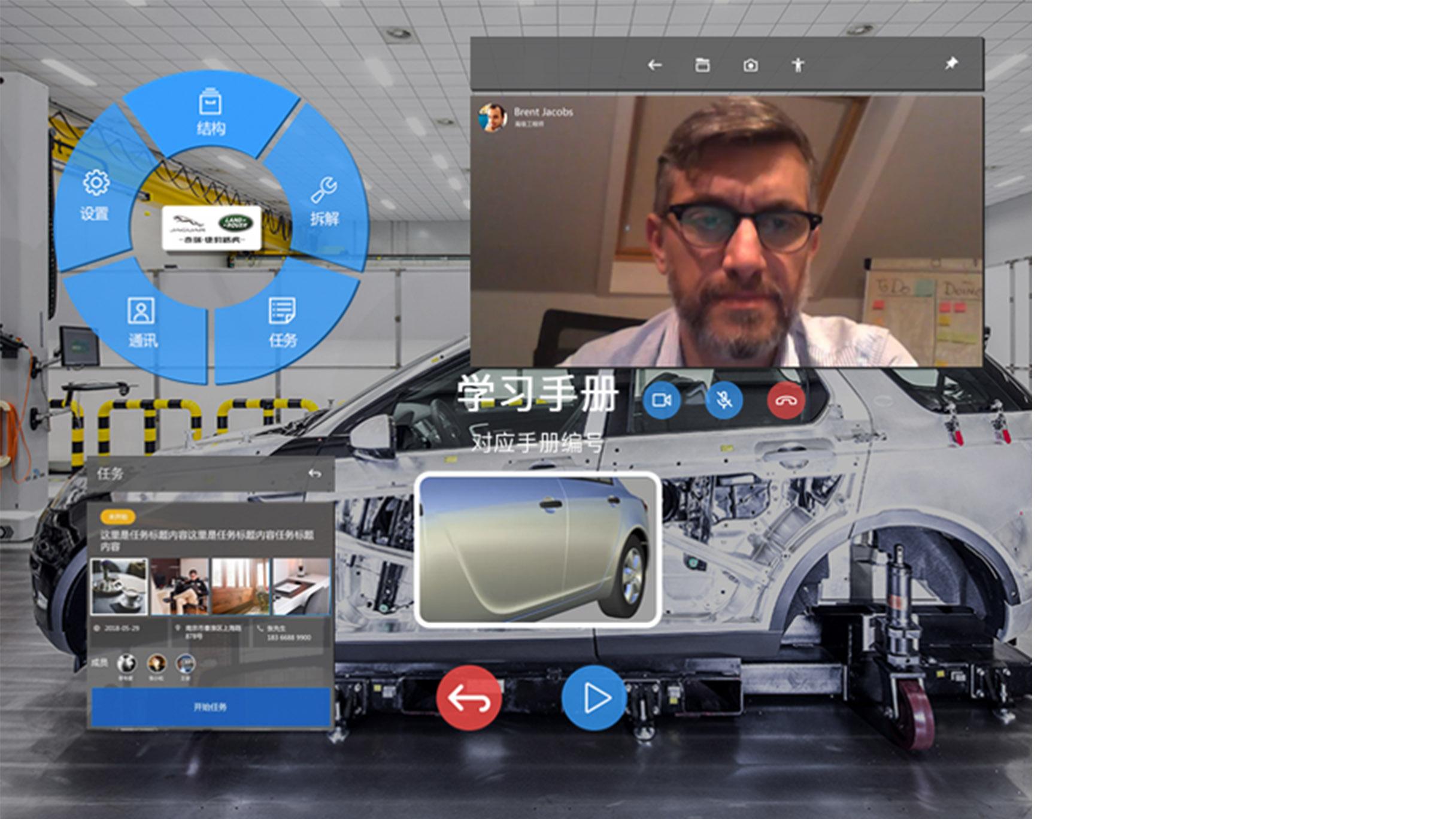 Remote Sharing | Augmented Reality blog | GE Digital