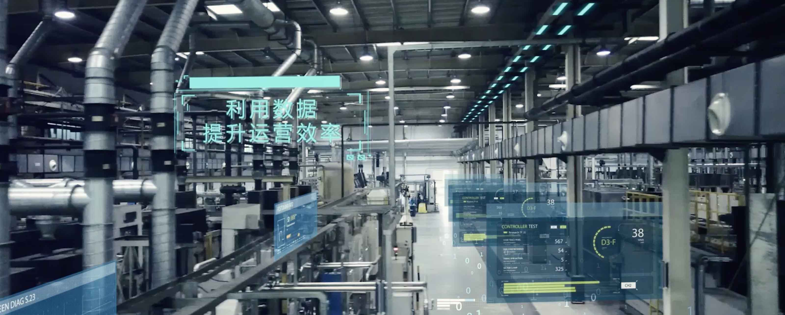Manufacturing process digital twin from GE Digital in operation at SAGW