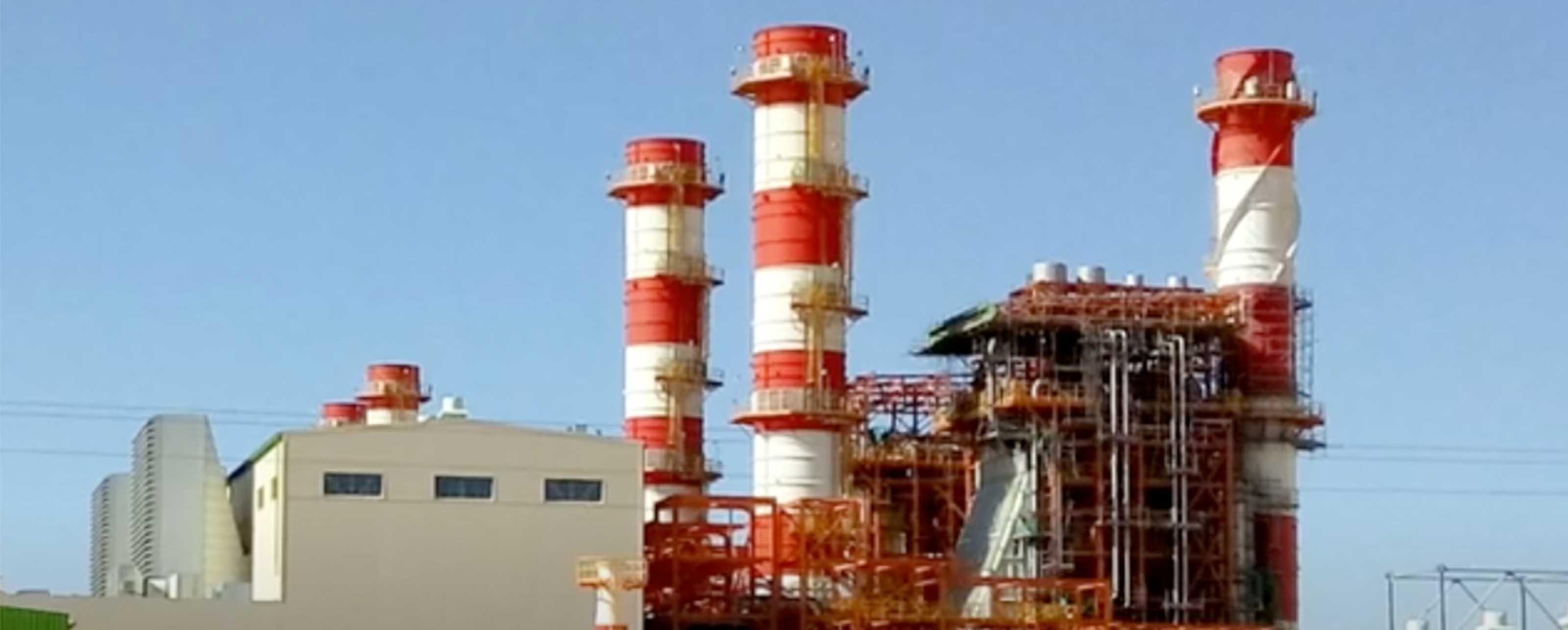 SPE (La Société Algérienne de Production de l'Electricité), Algeria's national power generation company