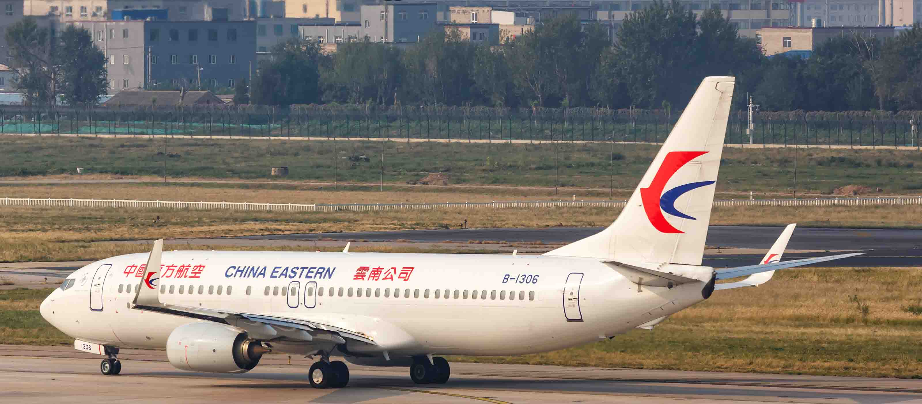China Eastern Airlines uses GE Digital software to improve safety