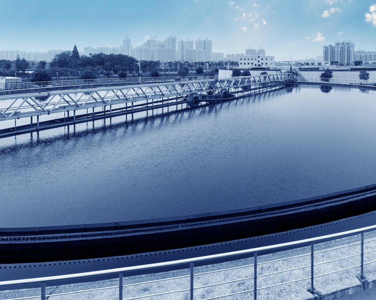 Software for water/wastewater utilities| GE