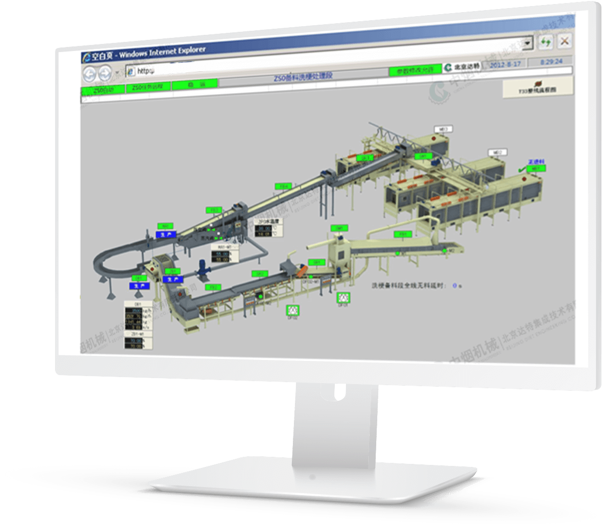 GE Digital's HMI/SCADA software helps manufacturers with centralized monitoring