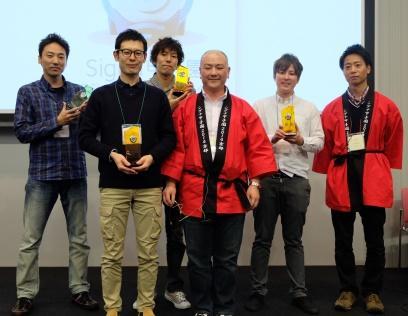 Signa甲子園2014受賞者