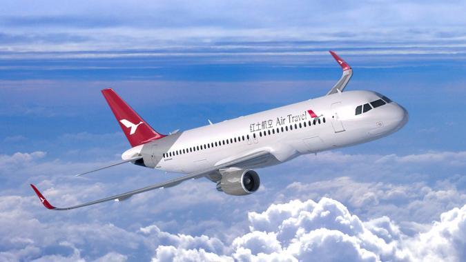Hongtu A320neo